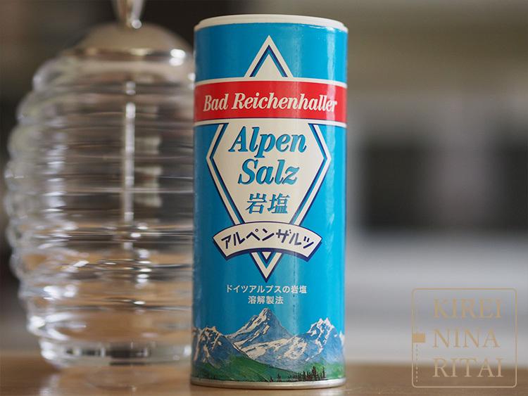 塩洗顔にアルペンザルツ