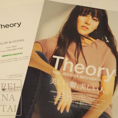 Theory COLOR BLOCKING カタログが届きました!行かなきゃ!!